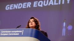ЕС съживява плановете за задължителни квоти за жени на върха в компаниите