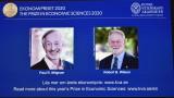 Нобелът за икономика връчен на Пол Милгръм и Робърт Уилсън за търговете