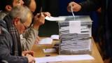 Каталуния пак избра независимостта