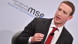 """Зукърбърг намекна, че води """"въоръжена надпревара"""" с Русия, Иран и Китай"""