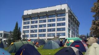 """Защитници на """"Бедечка"""" поемат всички еко каузи в Стара Загора"""
