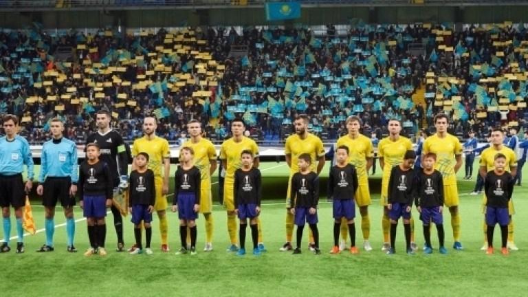 Воденият от Станимир Стоилов тим на Астана допусна загуба в
