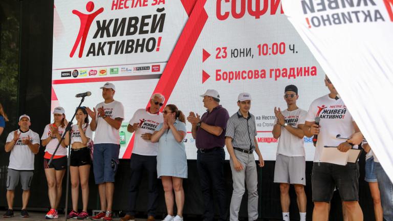 Заместник-министърът на младежта и спорта Стоян Андонов взе участие в