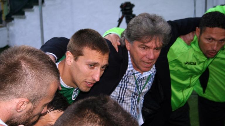 Пирин тръгна към Бербатов със солидна група футболисти