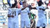 Милан излъга Сасуоло в много нервен мач
