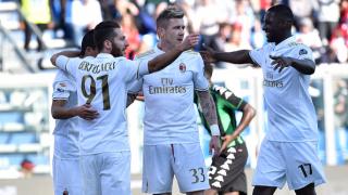 Трети депозит от 100 млн. евро за Милан