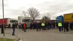 Превозвачи блокираха ГКПП Кулата