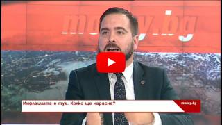 Стоян Панчев: Инфлацията може да достигне до максимум 12%