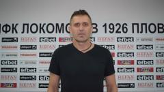 Официално: Локо (Пд) се раздели с Войн Войнов, Бруно Акрапович поема отбора