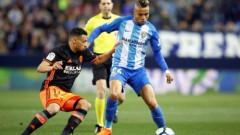 Валенсия победи Малага с 2:1 като гост