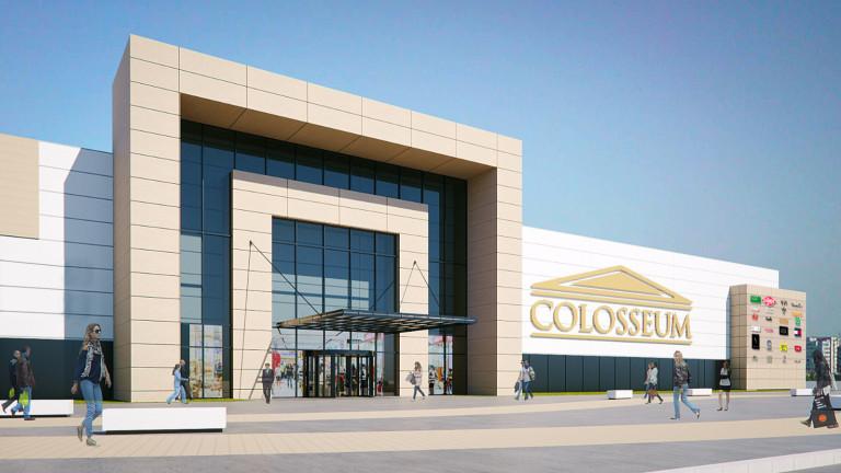 Британски инвеститор изгражда нов мол за €30 милиона в Букурещ