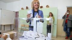 За свободна, демократична и европейска София дала гласа си Манолова