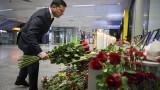 Зеленски коментира версията за ударения по погрешка с ракета самолет в Иран