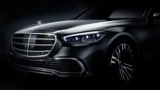 Новата Mercedes S-класа: Какви технологии са внедрени в най-луксозния европейски седан