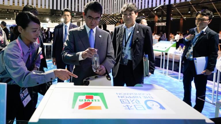 Външният министър на Япония Таро Коно обяви, че Токио е