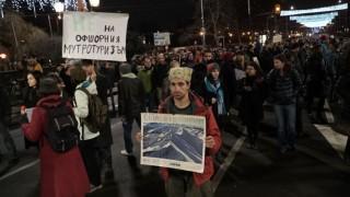 Протест срещу втория лифт над Банско блокира центъра на София