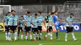Неделният ден е бил почивен за футболистите на Черно море