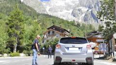 Евакуират жители и туристи от италианска долина заради топящ се ледник