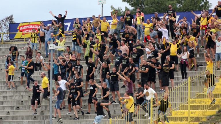 Ботев (Пловдив) пусна в продажба билетите за мача с Царско село