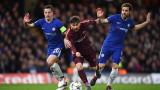 Челси - Барселона 1:1, Меси счупи каръка срещу лондончани!