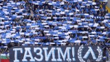 Феновете на Левски изкупиха билетите за гостуването на Ружомберок