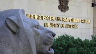 Нови 3 млн. лв. отиват в МВР за неотложни проекти, свързани с Шенген