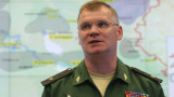 """Русия скастри """"импотентния"""" военен министър на Великобритания"""