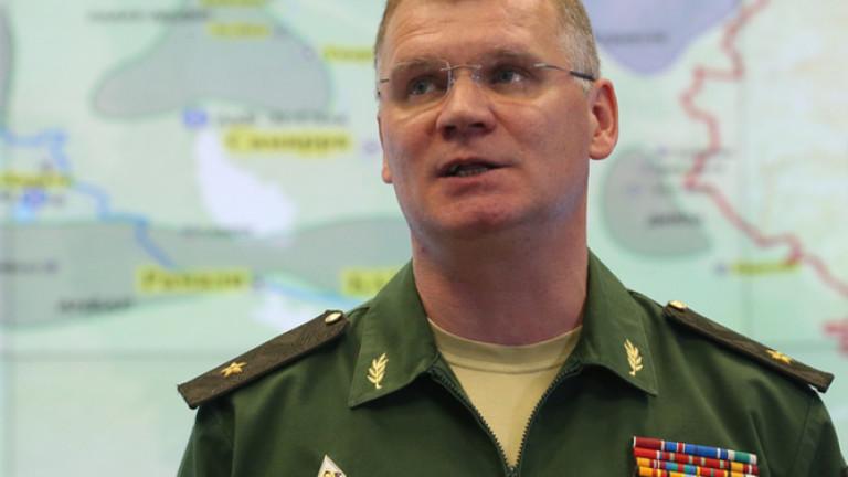 Руското военно министерство отвърна на думите на британския военен министър