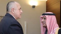 Борисов активизира отношенията между България и Саудитска Арабия