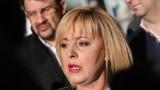 Манолова: Срещала съм се с Божков, не ме е финансирал