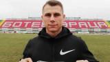 Ботев (Враца) се разделя с Антон Огнянов