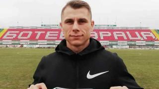 Антон Огнянов и Станислав Маламов подсилват Нефтохимик