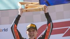Макс Верстапен триумфира за втора поредна година в Австрия