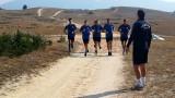 Тежка физическа тренировка за левскарите в Добринище