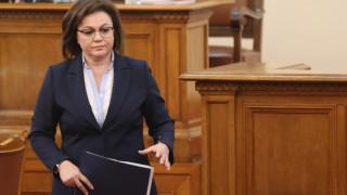 БСП внесе вот на недоверие, вода за Перник през София, Борисов на срещата в Давос…