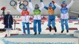 Триумф за Украйна в женската щафета на биатлона