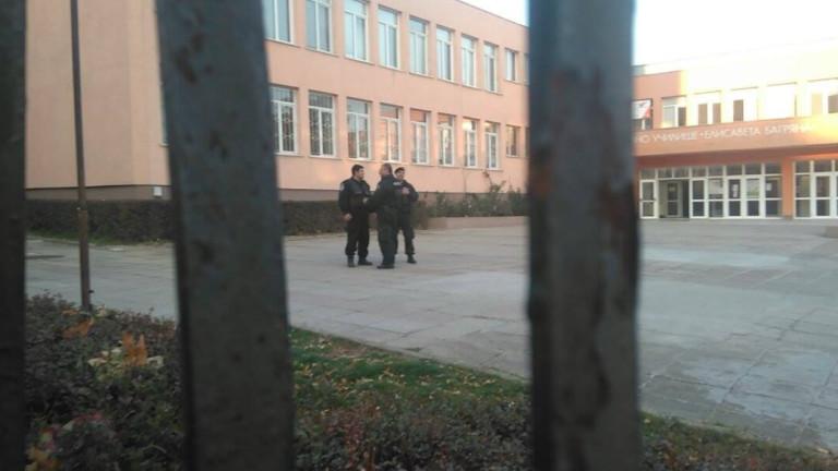 Родители искат отстраняване на директорката на 78-мо училище в София