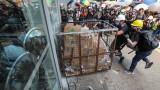 Тежки сблъсъци между полиция и протестиращи в Хонконг