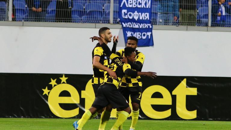Ботев (Пловдив) се отказа от дублиращ отбор