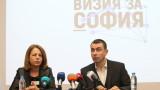Фандъкова иска промяна в Общия устройствен план до края на годината