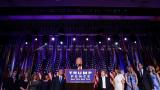 Петте обещания на Доналд Тръмп