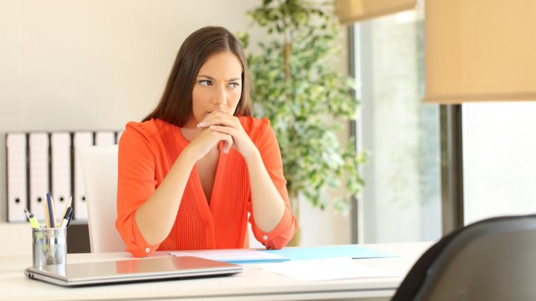 Какво е добре да направите, когато напускате работата си?