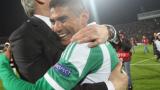 УЕФА се смили над Кишада