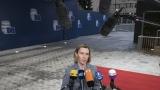 Сделката с Иран не може да се предоговаря, предупреди ЕС Вашингтон