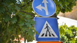 Пешеходните пътеки край училища и детски градини в София се освежават