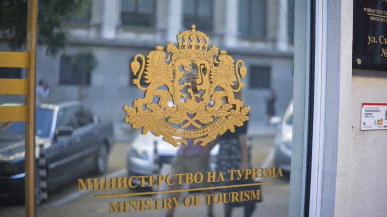 Със заповед на министър-председателя Стефан Янев на длъжността заместник-министър на