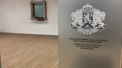 Новото ни консулство в Барселона вече е достъпно за граждани