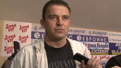 Драголюб Симонович: Аз съм треньор - наглец!