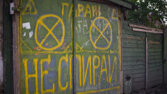 В Казанлък премахват поетапно металните гаражи