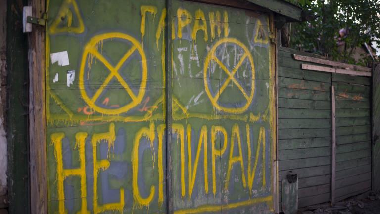 Събарят незаконни гаражи в центъра на Сливен